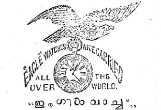 1908-dec10-eagle-watch-OJMOF2txtP.jpg