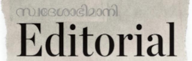 editorial-9zdaLe2UGO.png